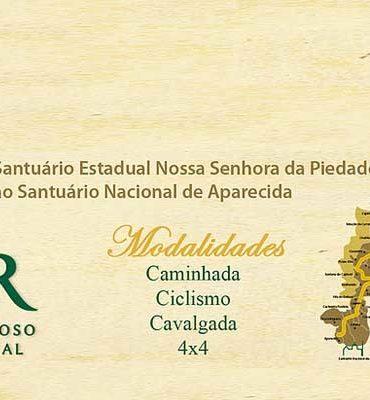 Caminho-Religioso-Estrada-Real-CRER-720x400